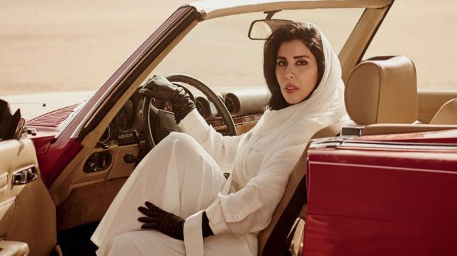 هيفاء بنت عبدالله مجلة فوغ