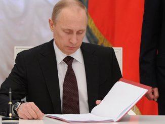 الرئيس بوتين