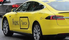 ياندكس تاكسي