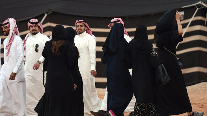 السلطات السعودية