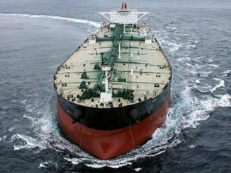 الكويت شحنات النفط