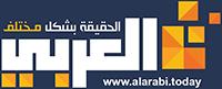 العربي اليوم
