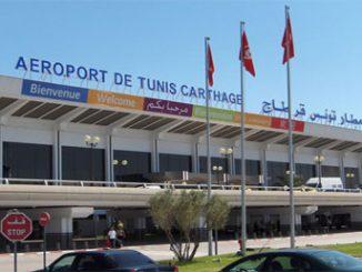الاتحاد العام التونسي