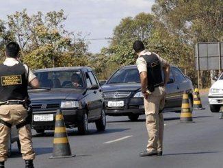 السلطات البرازيلية