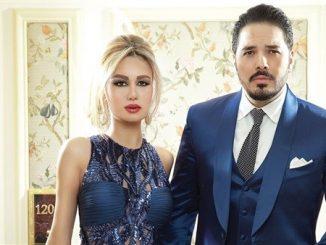 زوجة الفنان رامي عياش