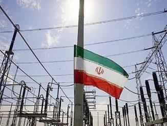 وزير الطاقة الإيراني