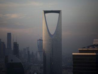 صندوق الثروة السعودي