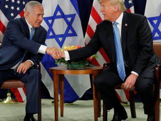 السابعة الإسرائيلية