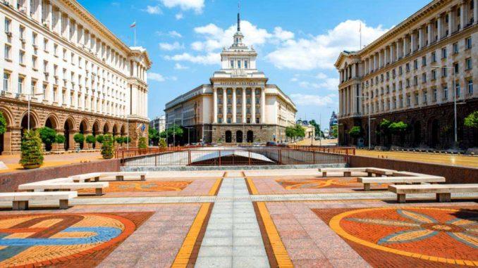 بلغاريا