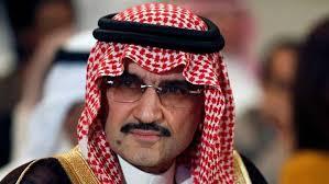 ثروة الوليد بن طلال