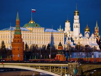 السفارة الروسية في الصين